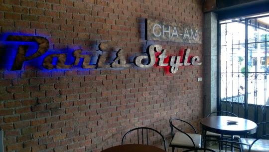 chaam-paris-style02.jpg