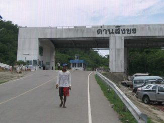 Singkhon new border checkpoint