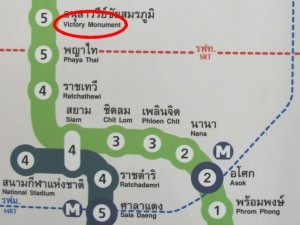 La station BTS de Victory Monument.