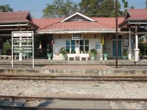 Cha-Am train station.