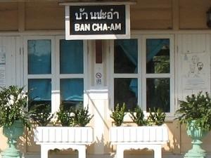 Le nom exact : BAN CHA-AM.