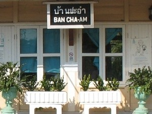 BAN CHA-AM is the exact name of the station.
