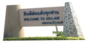 Welcome to Cha-am