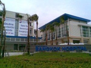 Bangkok Hospital in Hua Hin
