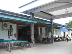 Cha-am Hospital