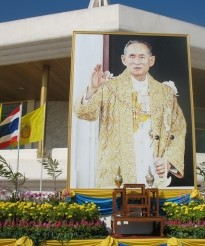 Le Roi de Thaïlande