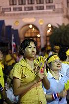 Des manifestants du PAD au siège du gouvernement