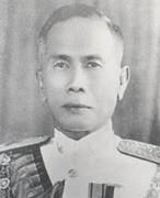 Luang Plaek Phibunsongkhram (Phibun)