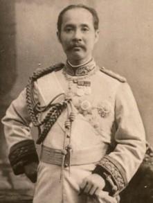 Le Roi Chulalongkorn - Rama V