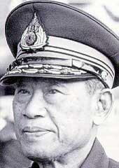 Field Marshal Thanom Kittikachorn