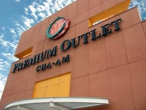Premium Outlet à Cha-Am.