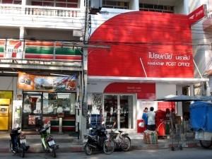 Narathip Post office on the beachfront.