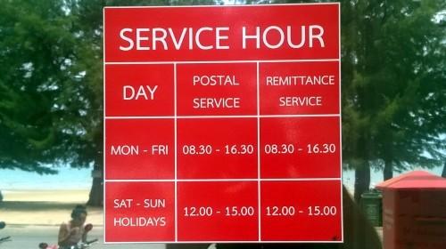Horaires d'ouverture du bureau de poste de la plage.