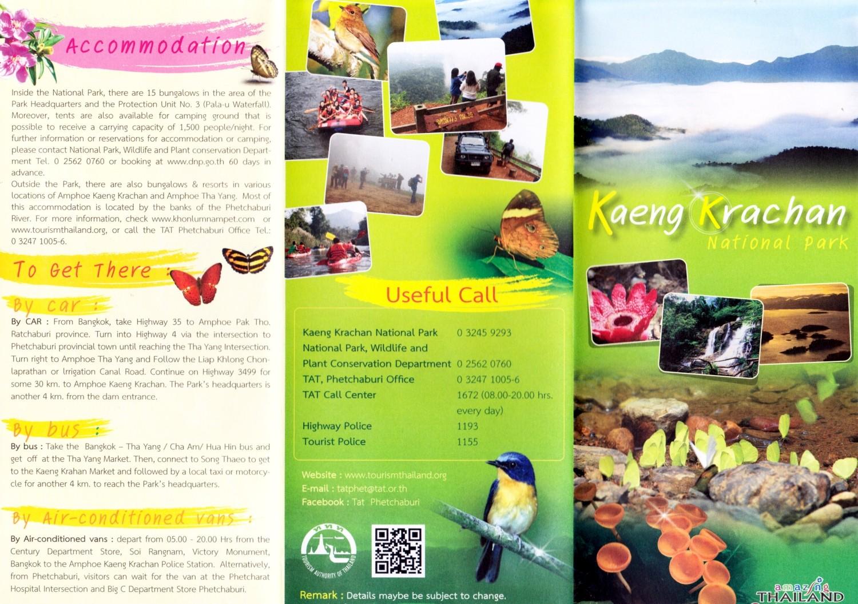 Kaeng Krachan
