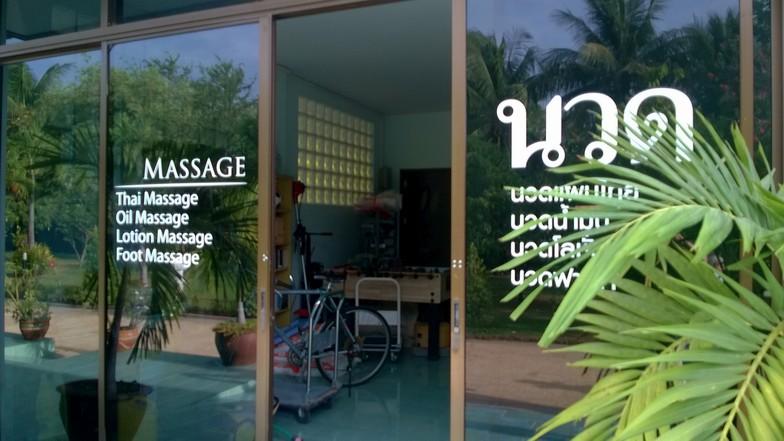The massage room.