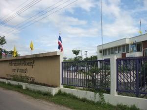 Le bâtiment du bureau des Transports.