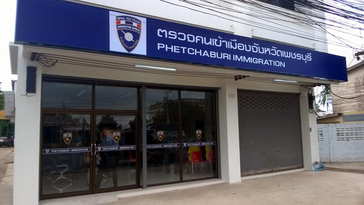 Bureau de l'Immigration à Thayang