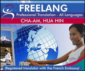 Freelang