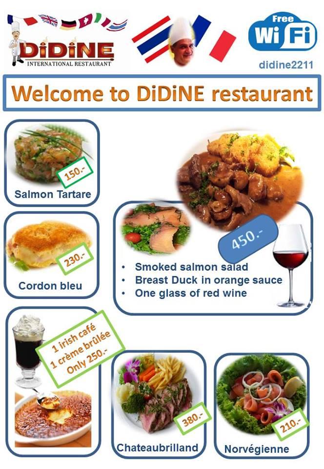 didine_promos