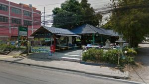 Krua Song Pinong
