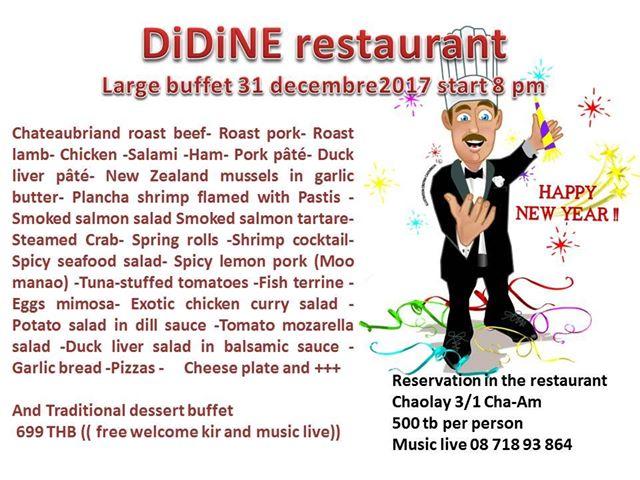 didine_31dec